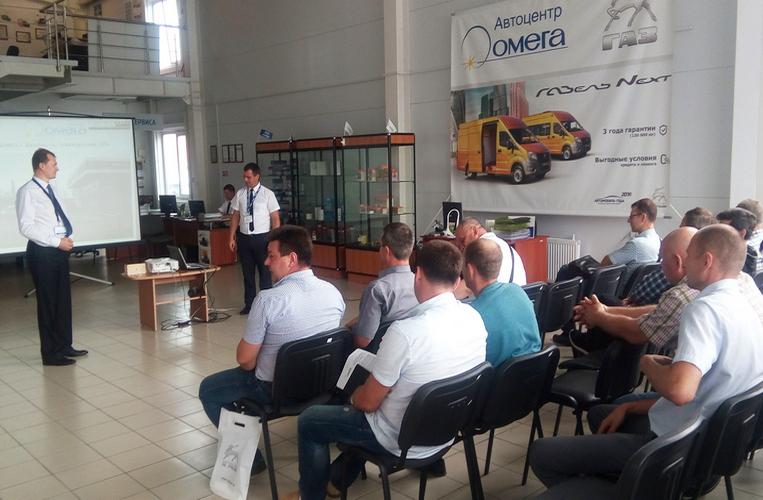Презентация «Автопробег ГАЗ 2018»